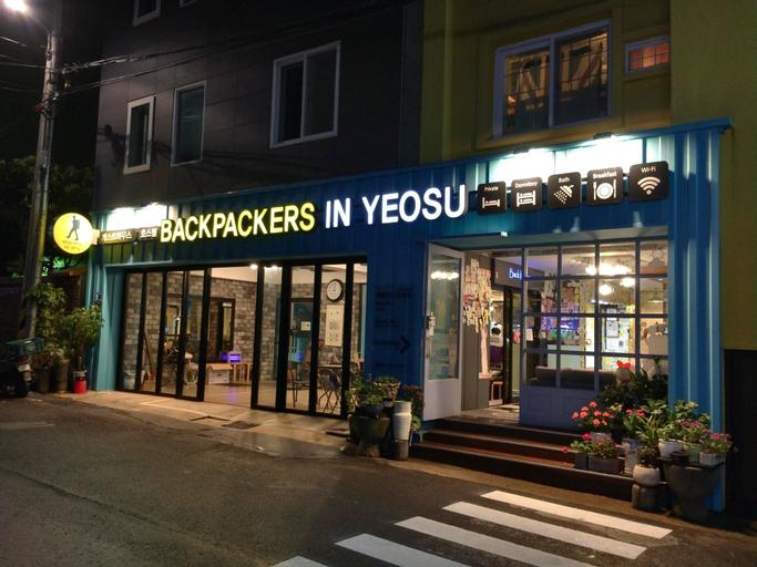 Backpackers in Yeosu - Hostel, Yeosu