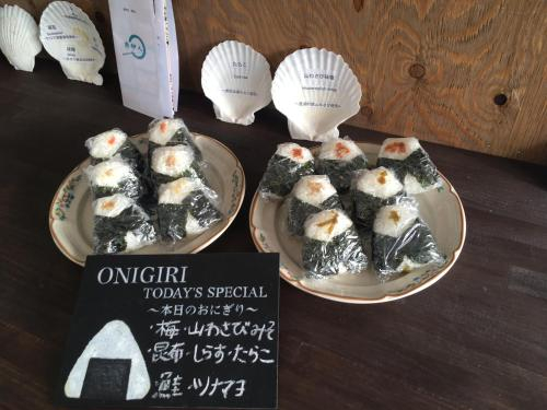 Guest House Sato Shoten - Hostel, Toyoura