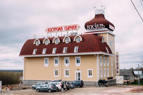 Vokzal Kostroma Syrnaya, Kostromskoy rayon