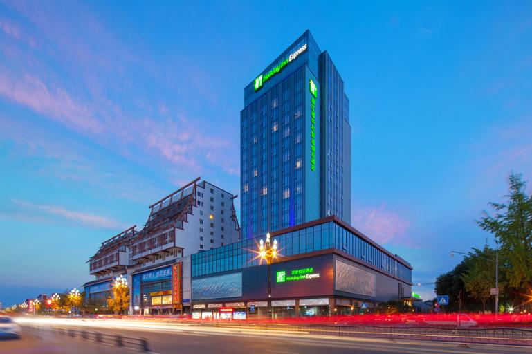 Holiday Inn Express Dujiangyan Downtown, Ngawa Tibetan and Qiang