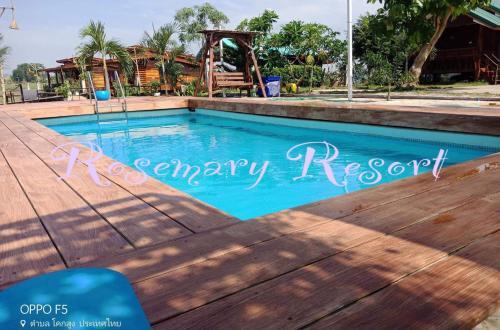 Rosemary Resort, Ubol Ratana