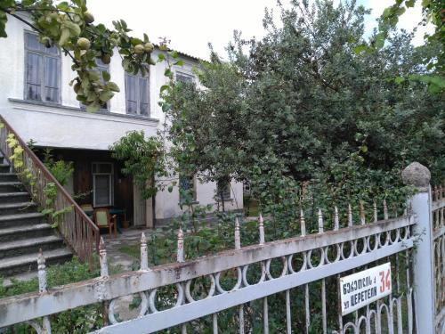 Naniko's Sweet House, Zugdidi