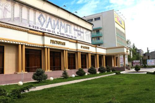Hotel Sport, Makhachkala gorsovet