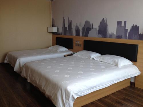 Thank Inn Chain Hotel Shandong Yantai Zhifu District Xingfu Road, Yantai