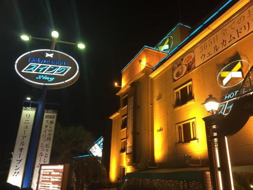 Hotel Swing Ibaraki (Adult Only), Ibaraki