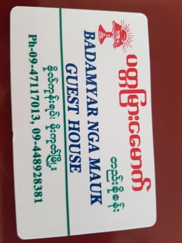 Badamyar Nga Mauk Guest House - Burmese Only, Pyin-Oo-Lwin