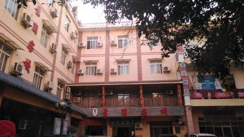Jinglan Guest House, Xishuangbanna Dai