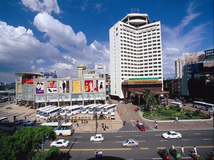 Zhongshan International Hotel, Zhongshan