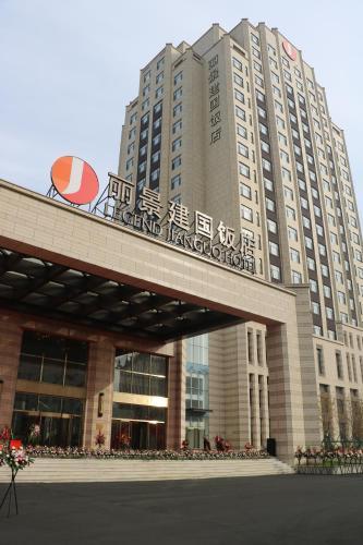 Lijing Jianguo Hotel, Tonghua