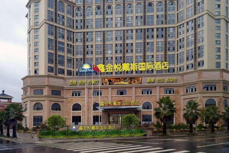 Days Hotel by Wyndham Xinjinyue Fuzhou, Fuzhou