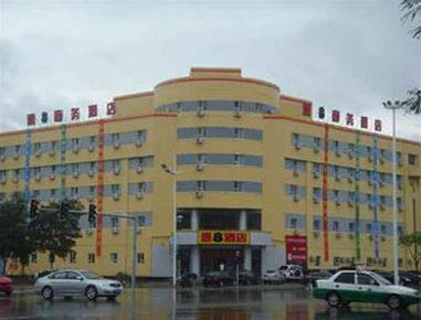 Super 8 Hotel Panjin Ji Xing, Panjin