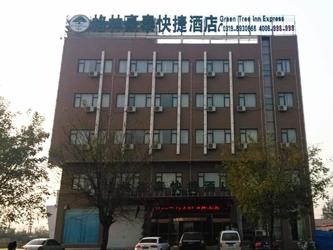 GreenTree Inn Xingtai Shahe Jingguang Road Express Hotel, Xingtai