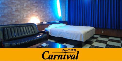 Hotel Carnival (Love Hotel), Kamimine