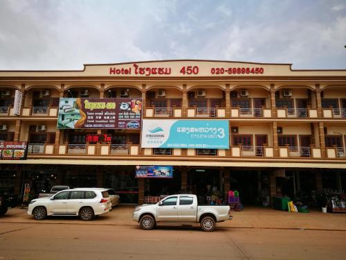 HOTEL450, Xaythany