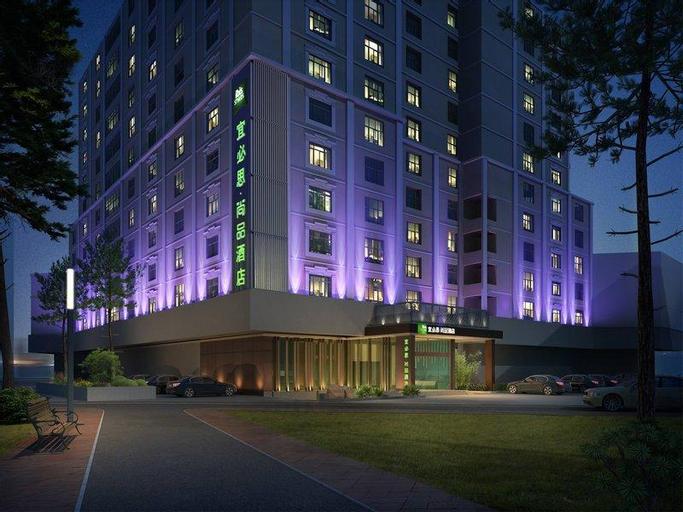 Ibis Styles Xiamen Zhongshan Road Walking Street Hotel, Xiamen