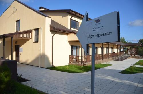 Hostel Dom Veroniki, Penzenskiy rayon