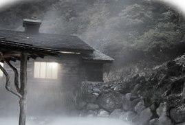 Tsurunoyu Higashi Honjin (Yamanoyado), Semboku