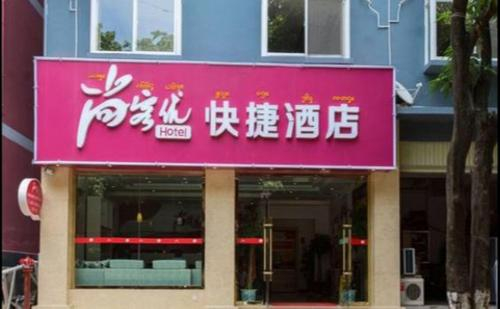 Thank Inn Chain Hotel Yunnan Xishuangbanna Jinghong Manting Park, Xishuangbanna Dai