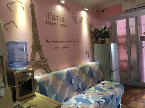 Paris Theme Hostel, North