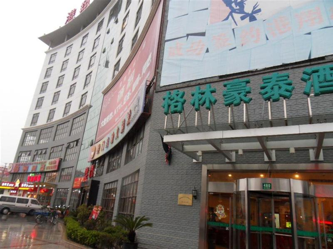 GreenTree Inn Shanghai Zhujing Business Hotel, Shanghai