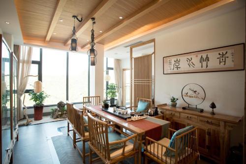 Yin She Guest House, Nanping