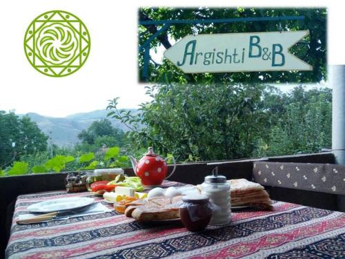 Argishti House,