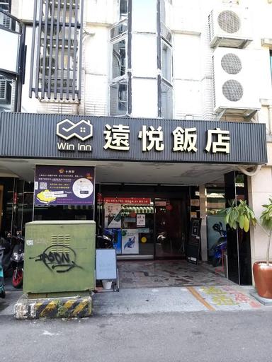 Win Inn Tainan Hotel, Tainan