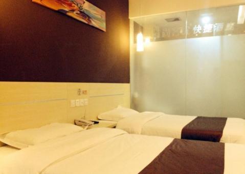Thank Inn Chain Hotel Nanan Honglai, Quanzhou