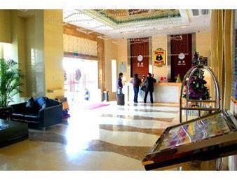Super 8 Hotel Taishan Di Wang Square, Jiangmen