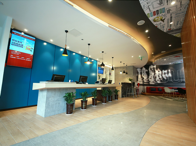 ibis Sui Ning Hotel, Suining