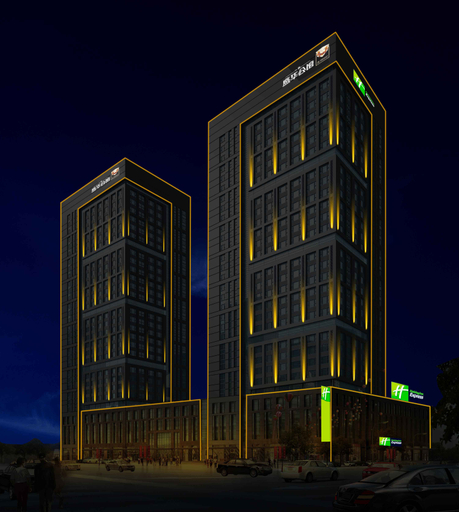 Holiday Inn Express Shenyang Golden Corridor, Shenyang
