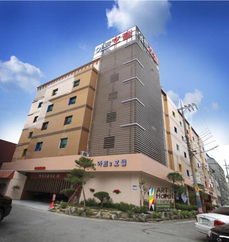 Art 2 Hotel, Gyeyang
