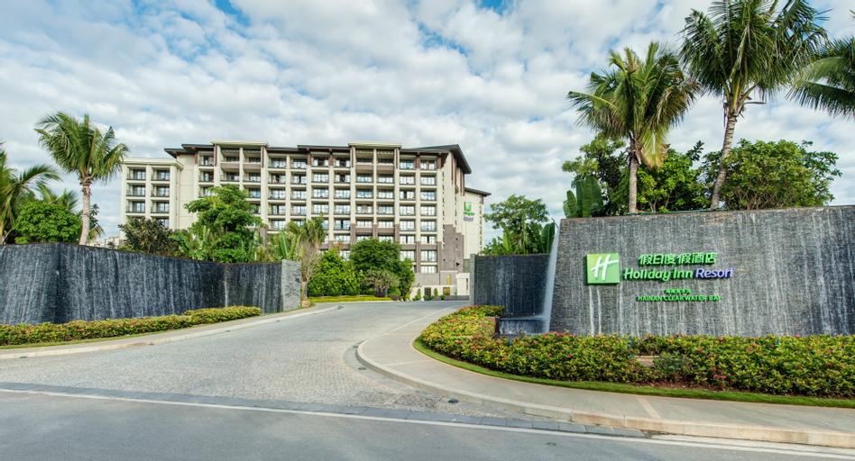 Holiday Inn Resort Hainan Clear Water Bay, Hainan