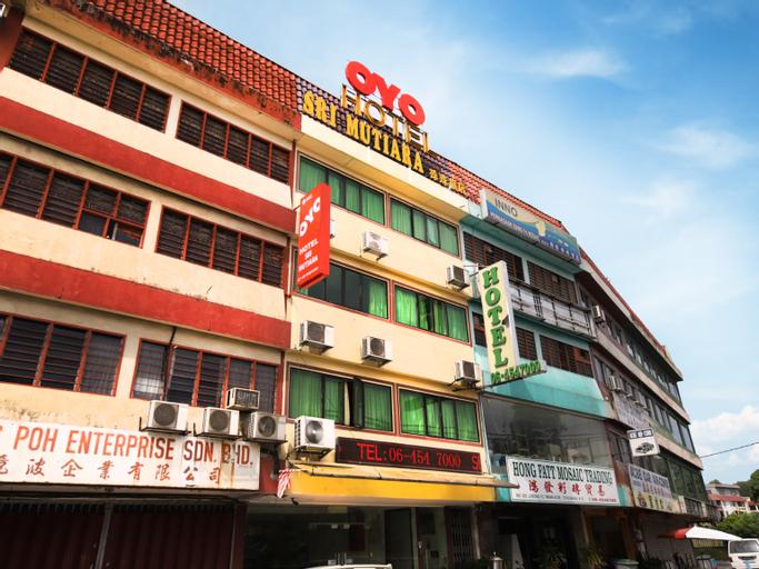 Sri Mutiara Bahau, Jempol