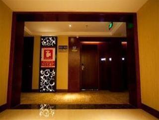 Super 8 Hotel Guang'an Linshui Long Tai Bai Huo, Guang'an