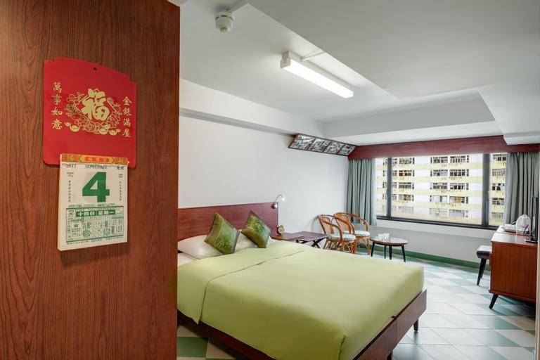 YHA Mei Ho House Youth Hostel (Sham Shui Po), Sham Shui Po