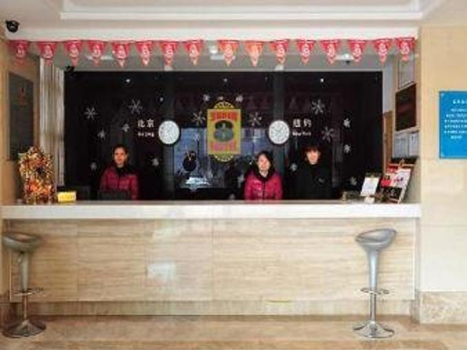 Super 8 Changshu Bo Si Deng, Suzhou