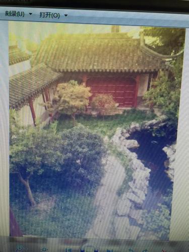 Suzhou Genyutang Boutique Guest House, Suzhou