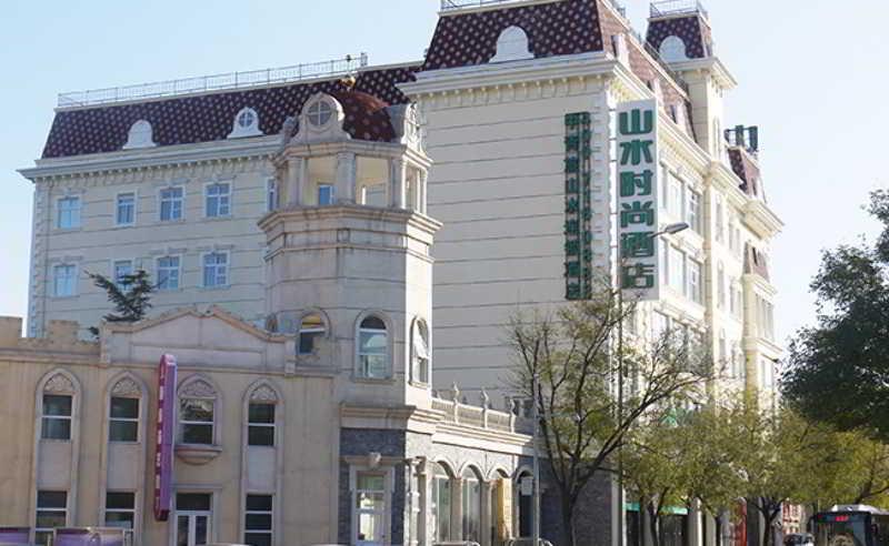 CYTS Shanshui Trends Hotel (Bajiao Branch), Beijing