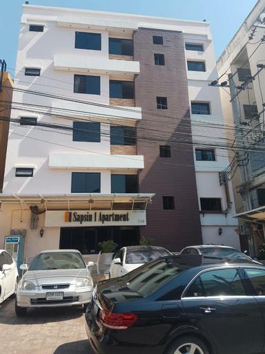 Sapsin 1 Apartment, Suan Luang