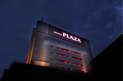 Matsubara Hotel Plaza (Adult Only), Matsubara