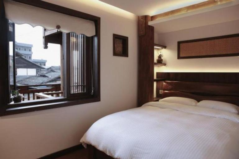 Relief Inn, Fuzhou