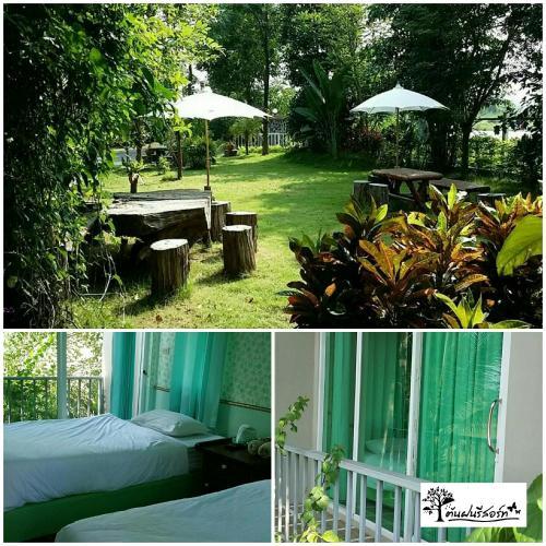 Tonfon Resort, Thung Saliam