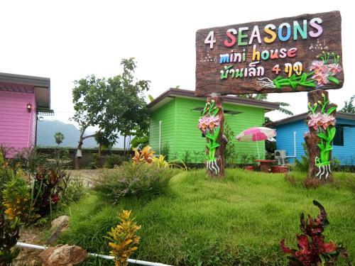 4 seasons mini house, Lan Saka