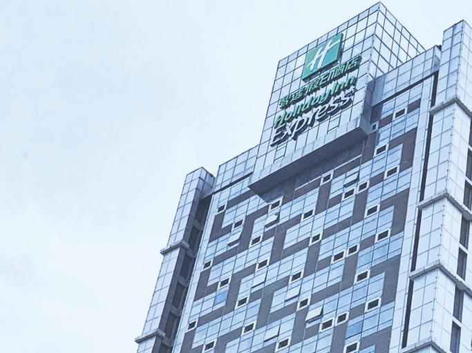Holiday Inn Express Jinan Exhibition Center, Jinan