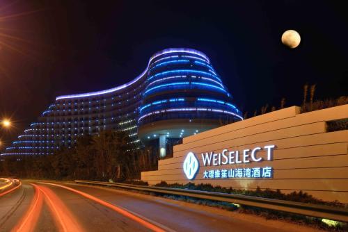 Wei Select Dali ShanHaiWan Hotel, Dali Bai