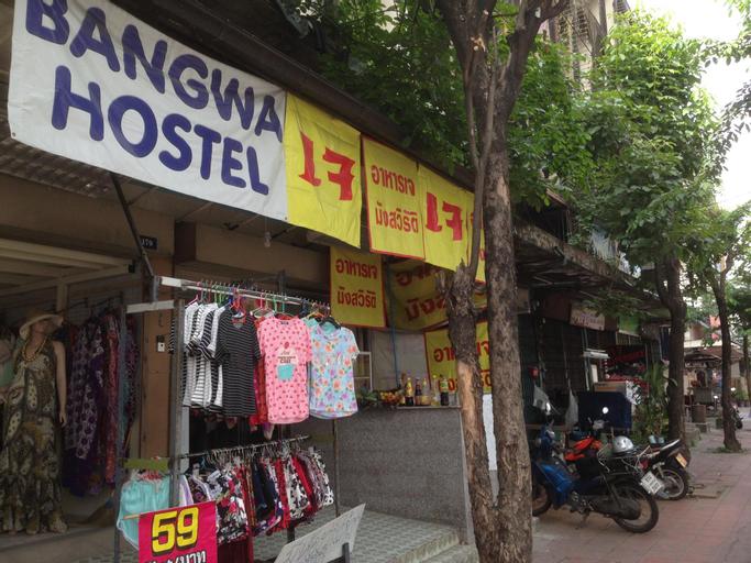 Pay As you Can (Bang Wa Hostel), Phasi Charoen