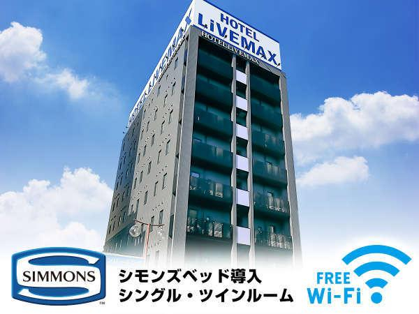 Hotel Livemax Nagoya Sakae East, Nagoya