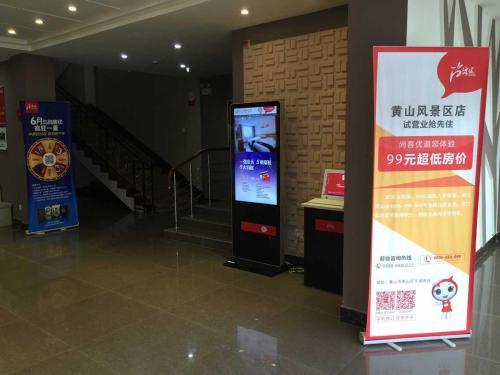Thank Inn Chain Hotel Anhui Huangshan Scenic Area, Huangshan