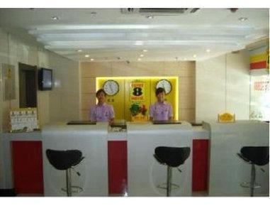 Super 8 Hotel Harbin Zhongyang Street, Harbin